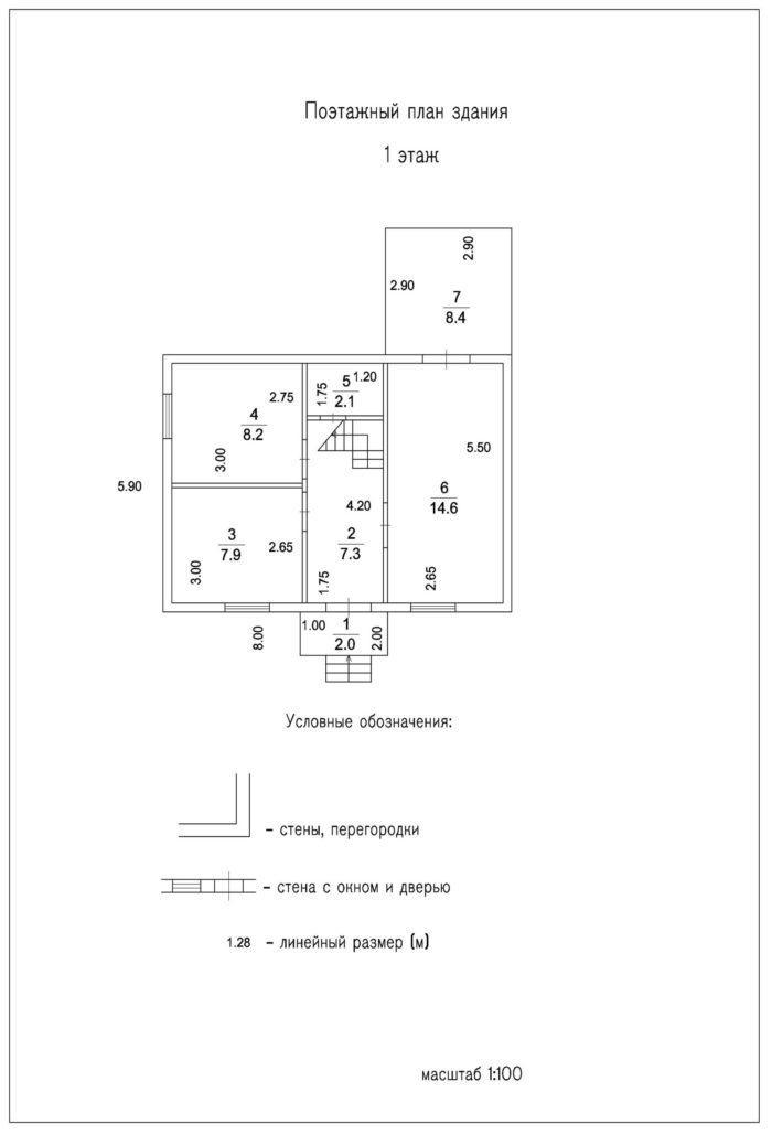 Дом в поселке Лыткино-3 на участке 23A 1 этаж