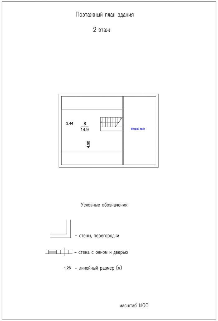 Дом в поселке Лыткино-3 на участке 23A 2 этаж