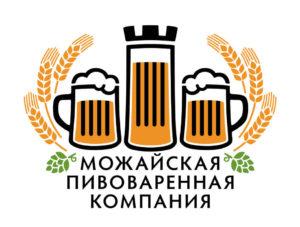Можайская Пивоваренная Компания