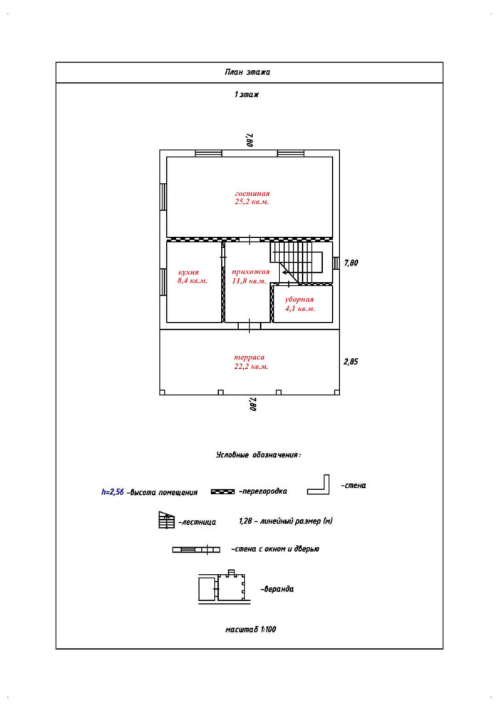 поэтажный план 1-ого этажа