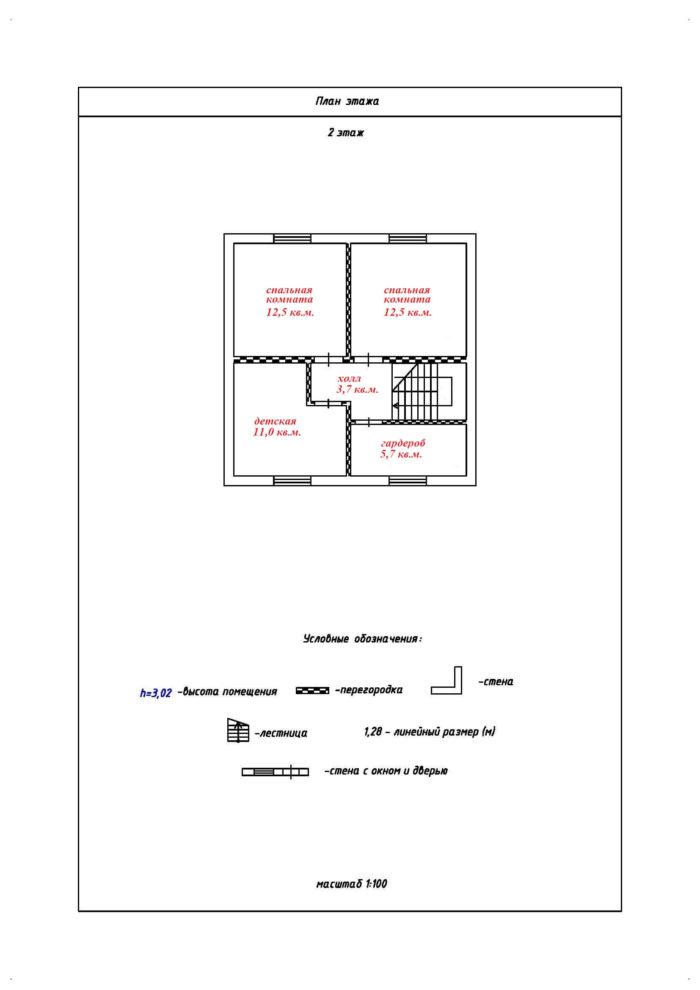 поэтажный план 2-ого этажа