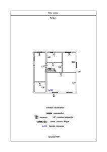 Садовый дом1 этаж S=59.7