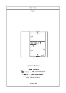 Садовый дом2 этаж S=35.5